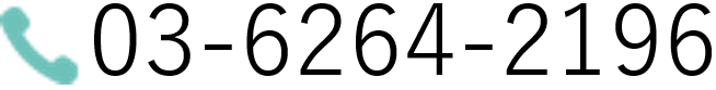 03-6264-2196